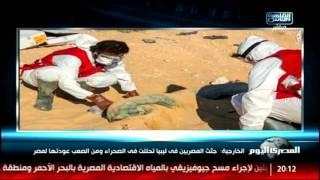نشرة المصرى اليوم من القاهرة والناس الخميس 20 يوليو 2017