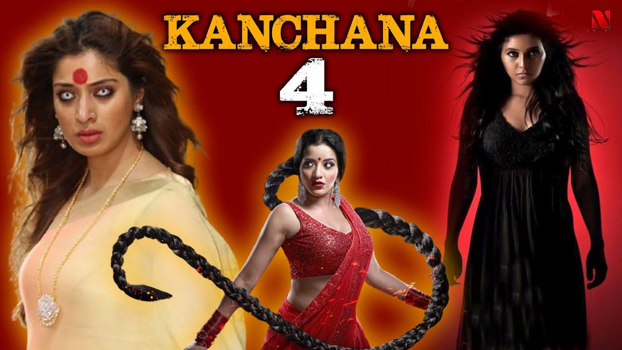 Kanchana 4 | New Release Hindi Dubbed Full Horror Movie 2020 | Latest Hindi Dubbed 2020