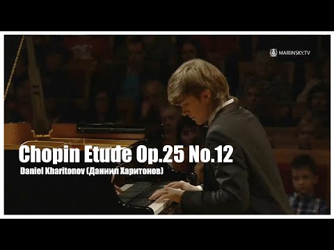 Chopin Etude Op.25 No.12 in C minor (Ocean) Daniel kharitonov(Даниил Харитонов)