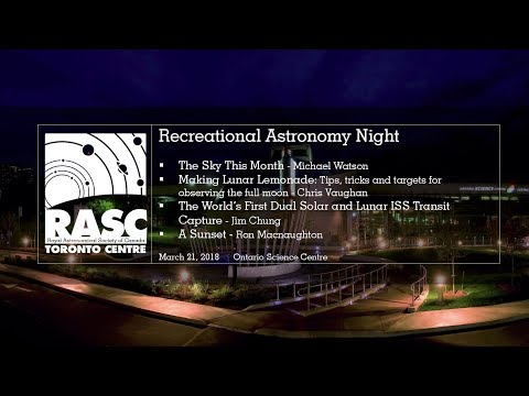 Recreational Astronomy Night  -  March 21, 2018