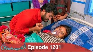 Priyamanaval Episode (1200-1400)
