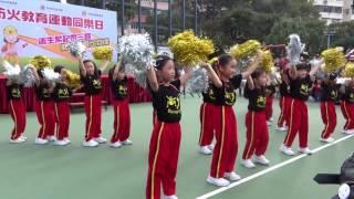 消防同樂日-民生書院表演 (13/11/2016)