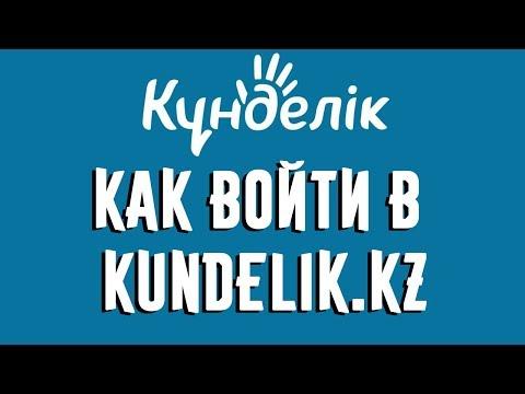 Число погибших в результате обрушения подъезда жилого дома в Магнитогорске выросло до 37из YouTube · Длительность: 4 мин20 с