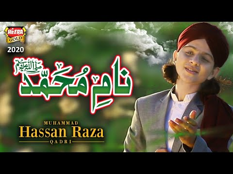 New Naat 2020 - Muhammad Hassan Raza Qadri - Naam e Muhammad - Official Video - Heera Gold