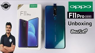 OPPO F11 Pro Unboxing & initial impressions ll in Telugu ll