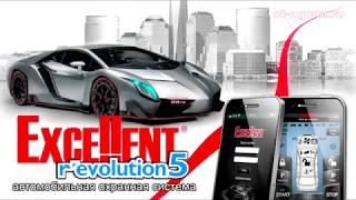 Excellent REvolution 5 и Toyota RAV4 2018 года.