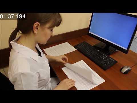 Первичная аккредитация - Эпидемиологическая диагностика (Медико-профилактическое дело)