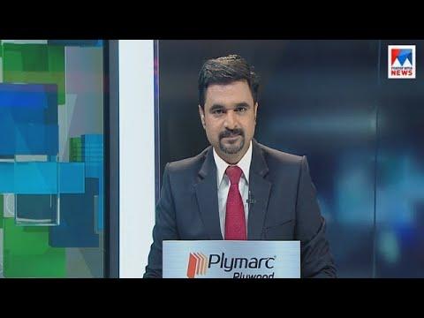 ഒരു മണി   വാർത്ത | 1 P M News | News Anchor - Ayyappadas | July 15, 2018