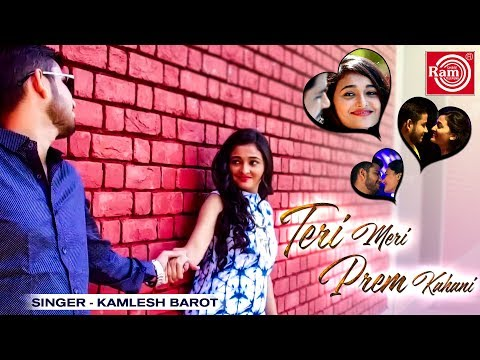 KAMLESH BAROT New Song  Teri Meri Prem Kahani  New Hindi Song       HD Video
