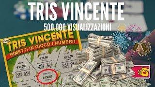 Gratta e Vinci   Tris Vincente   VINTO CON IL 26   EVENTO 500.000 VISUALIZZAZIONI