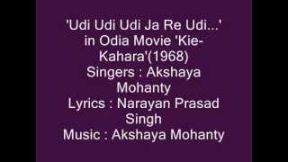 Download Akshaya Mohanty sings 'Udi Udi Udi Jaare Udi..' in Odia Movie 'Kie-Kahara'(1968) MP3 song and Music Video