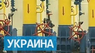 Морозы вынудили Украину опустошать газохранилища и увеличить импорт(, 2016-01-04T16:13:42.000Z)