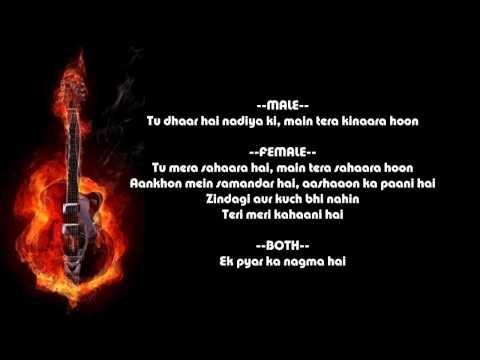 Ek Pyar Ka Nagma Hai karaoke by yakub