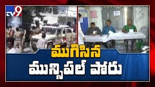 Municipal polling ends in Telangana