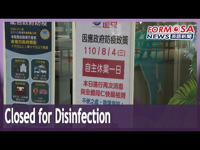Three shopping centers in greater Taipei close for disinfection