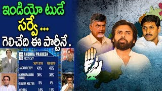 India Today Latest Survey on Andhra Politics | TDP | YSRCP | 2019 AP Elections | Political Bench