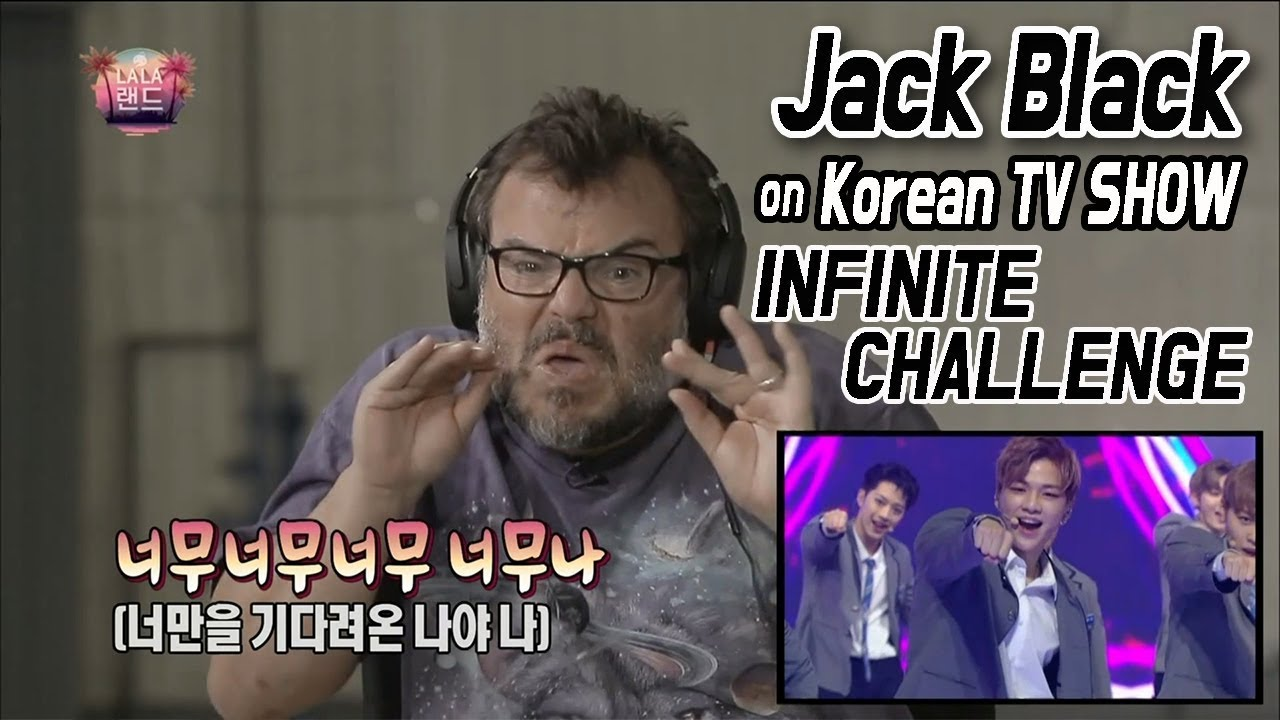 [JACK BLACK] Singing Korean songs, without any korean skills @Infinite challenge