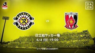 Jリーグ戦視聴はDAZNで! https://www.dazn.com/ja-JP.