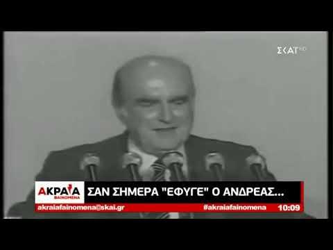 Newpost.gr - «Ακραία Φαινόμενα»: Η εκπομπή της Κυριακής 23/06