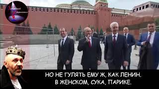 Ленінград - Путіна, звичайно, шкода