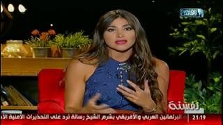 #نفسنة| ليه الست بطلت تلبس فستان!