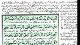 Mullah Sialvi EXPOSED!! Answer to Challenge Question #1 regarding Mirza Ghulam Ahmad Qadiani