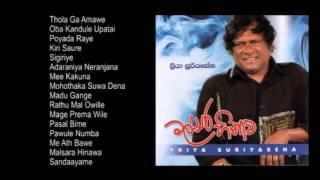 Adaraneeya Neranjana (ආදරණීය නේරංජනා) - Priya Suriyasena