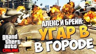 GTA ONLINE -  САРДЕЛЬКА СТАЛИНА (16+) #95