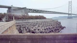 明石海峡大橋「神戸淡路鳴門自動車道」