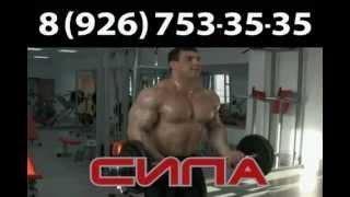 Iron Fitness - Мытищи(Iron Fitness - сеть спортивных клубов Айрон Фитнес Мытищи., 2010-01-31T08:18:50.000Z)