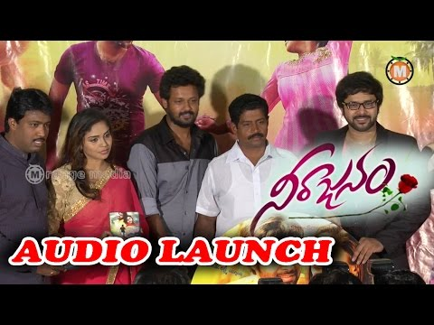 Neerajanam Telugu Movie Audio Launch || Mahesh || Orange Film News