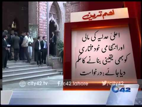 Lahore High Court name challenged in Lahore High Court