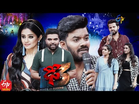 Download Dhee 13 | Kings vs Queens | Sudheer,Rashmi,Pradeep,Aadi | 15th September 2021 | Full Episode | ETV
