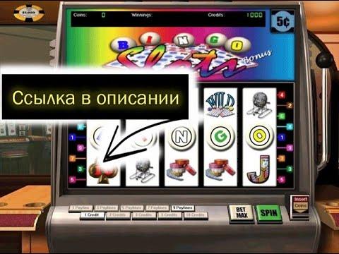 Гламинаторы игровые автоматы