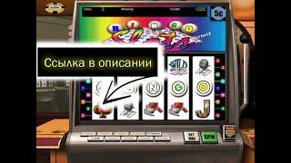 Игровые Автоматы Гараж Вулкан |  Игровые Автоматы Гараж Онлайн Игровой Автомат