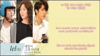 Video What My Heart Wants To Say - OST High School Love On (Sub. español+Romanizacion+hangul) download MP3, 3GP, MP4, WEBM, AVI, FLV April 2018