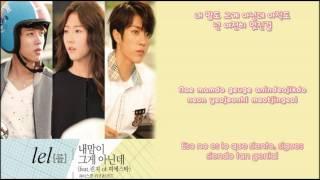 Video What My Heart Wants To Say - OST High School Love On (Sub. español+Romanizacion+hangul) download MP3, 3GP, MP4, WEBM, AVI, FLV Maret 2018