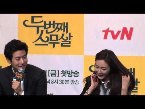 최지우-이상윤 소감 (tvN 금토드라마 '두번째 스무살' 제작발표회 현장)