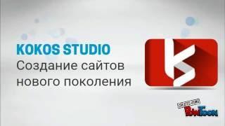 видео Создание сайтов Харьков
