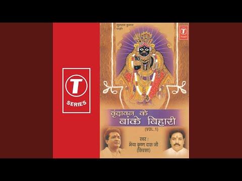 Saanwariya Aa Ja Re