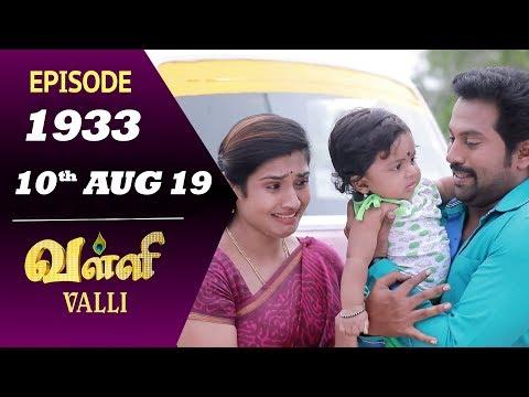VALLI Serial | Episode 1911 | 16th July 2019 | Vidhya | RajKumar