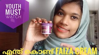 FAIZA bueaty cream serious problems, SKIN whitening creams