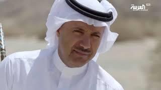 على خطى العرب 4 -الحلقة 13