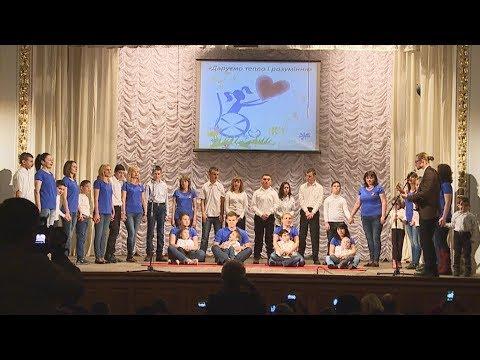 04.12.2017 Концерт до Міжнародного дня людей з інвалідністю відбувся у Коломиї