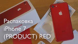 Розпакування нового червоного iPhone 7 (PRODUCT RED)