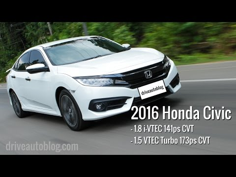 [Test Drive] 2016 Honda Civic : C-segment แห่งยุค ดีไซน์เฉียบ คุณภาพการขับเยี่ยม