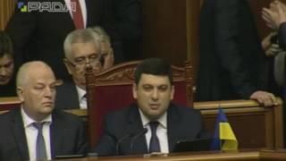 Гройсман зірвав оплески в Раді за відповідь Соболєву про блокаду в ОРДЛО