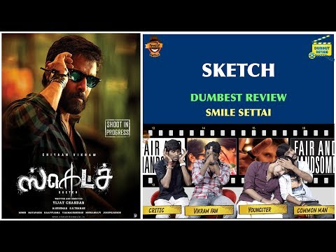 Sketch Movie Review | Dumbest Review | Vikram, Tamannah | Smile Settai