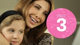 Beauty Secrets with Nancy Ajram - Part 3 / ????? ?????? ?? ????? ???? - ????? ??????