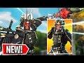 The NEW Shogun Samurai Skin!! Squads Featuring TimTheTatman and Dr Lupo